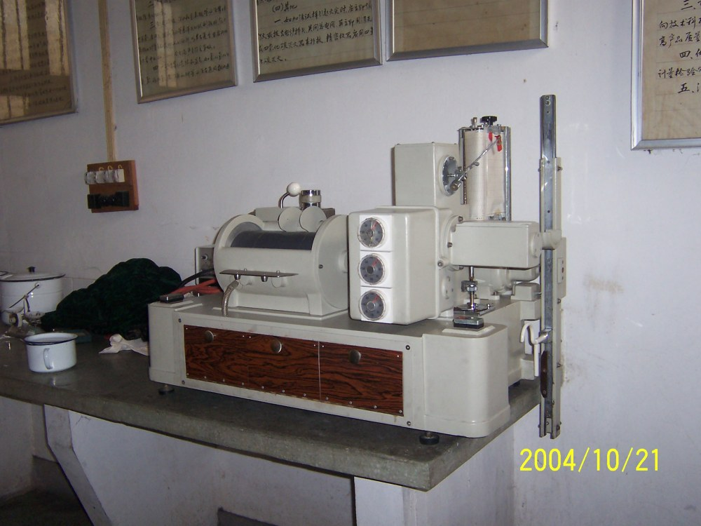 Used Brander Extensograph For flour mill plant